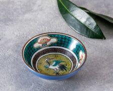 Sansui Kutani-yaki 8cm Sake Cup porcelain Made in Japan
