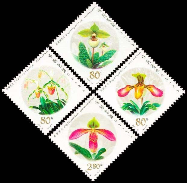 China Stamp 2001-18 Paphiopedilum (lady's slipper) flowers MNH