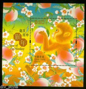 Neuf-Annee-Du-Singe-Soie-Souvenir-Feuille-MNH-2016-Hong-Kong-W-Certificat