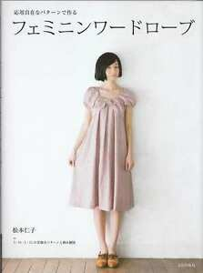 FEMININE-WARDROBE-Japanese-Craft-Book