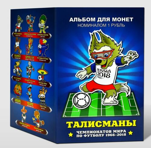 Russia set album Talismans of the World Cup World Cup Fifa 2018 football.