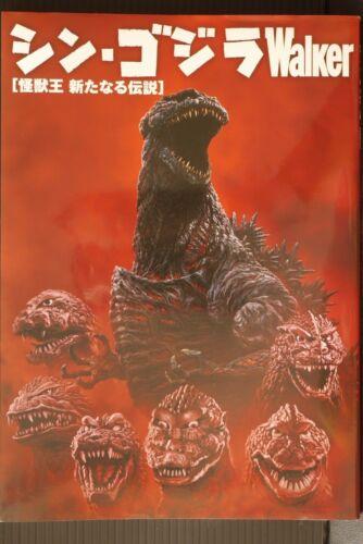JAPAN Shin Godzilla Guide Book Godzilla Resurgence Walker
