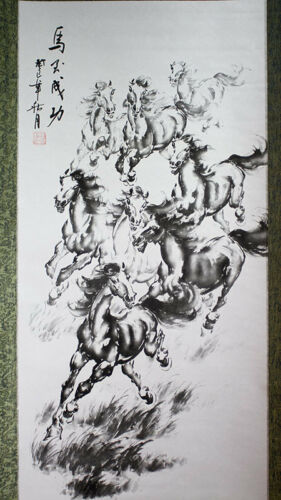 Bildrolle China Rollbild chinesische Malerei Wilde Pferde nach Xu Beihong
