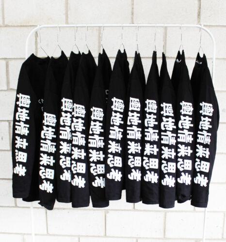 Mens Sad Boy Long Sleeve Japanese T Shirt NEW