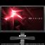 Pixio-PX7-Prime-27-inch-165Hz-HDR-WQHD-1440p-IPS-FreeSync-Gaming-Monitor thumbnail 1