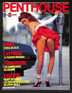 PENTHOUSE 16- 1985 - COMME NEUF 28,44€ - NON LU - - France - État : Comme neuf : Livre qui semble neuf, mais ayant déj été lu. La couverture ne présente aucune marque d'usure apparente. Pour les couvertures rigides, la jaquette (si applicable) est incluse. Aucune page n'est manquante, endommagée, pli - France