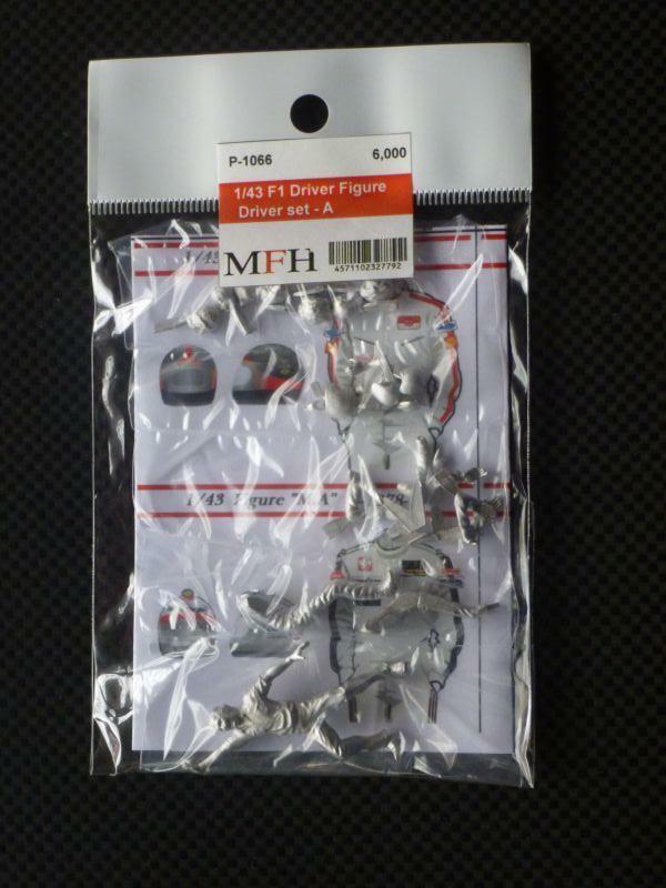 Mfh Model Factory Hiro 1/43 Statuetta Series: Autisti Set a P1066 da GIAPPONE F