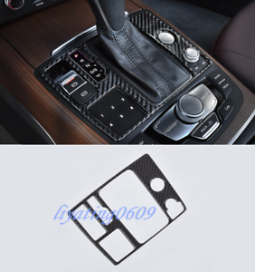 Carbon Fiber Console Gear Shift Box Panel Cover Trim for Audi A3 8V 2012-2018