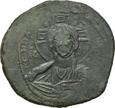 Coins & Paper Money Brilliant Ancient Byzantine 1028-1034 Romanus Iii Constantinople Large Follis Christ Coins: Ancient