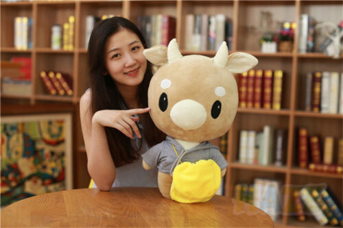 TV Series What/'s Wrong with Secretary Kim Cow Plush Doll Toys Soft Pillow Toy