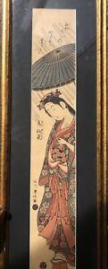 Praying-For-The-Rain-Komachi-Woodblock-Print-Late-1750-s-By-Ishikawa-Toyonobu