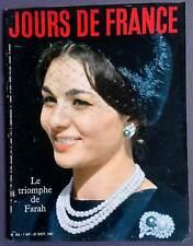 ►JDF 362/1961- L'IMPERATRICE FARAH DIBA - KARIM AGA KHAN - JULIETTE GRECO ...