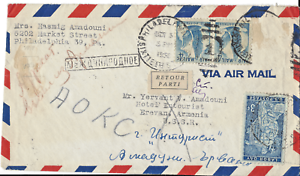 1956-COVER-TO-GRAND-HOTEL-YEREVAN-INTOURSIT-ARMENIA-USSR-RUSSIA-UNDELIVERABLE