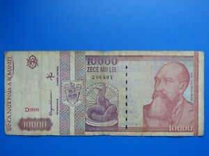 #8529# Roumanie Billet de 10,000 Lei 1994