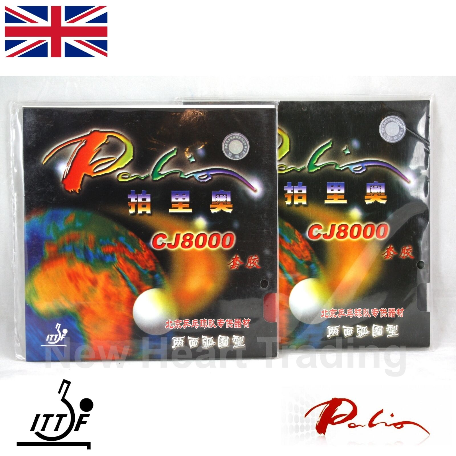 2 x Palio CJ8000 Two Side Loop Table Tennis Rubbers ITTF approved Pips in 36-38°