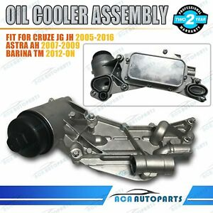 for-Holden-Cruze-Astra-Barina-TM-Trax-2007-2018-Oil-Cooler-Assembly-AU-Stock