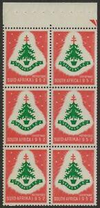 South-Africa-1952-TB-Cinderella-Xmas-seal-Booklet-Pane-w-positional-ARROW-VF-NH