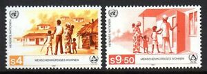 """UN Vienna - 1987 Year of good housing Mi. 69-70 MNH - Enschede, Nederland - UN Vienna - 1987 Year of good housing Mi. 69-70 MNH Click the button below to view more UN lots from our extensive offerings. After clicking select """"UN"""" in the blue side-bar on the left. Our lots start at just €0,25 Combine up to 1 - Enschede, Nederland"""