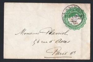 EGYPTE-OLD-POST-LETTER-CAIRE-TO-PARIS