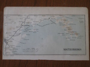 """Honest Nice Antique Map C 1900 """"matsushima"""" Toyodo Eng Vivid And Great In Style Antiques"""