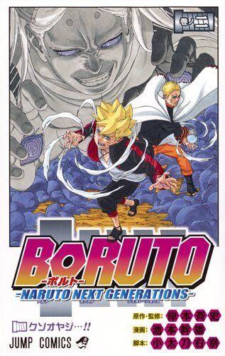 Free shipping●Manga BORUTO 2  NARUTO NEXT GENERATIONS Japanese Edition●2 volumes