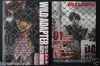 JAPAN Kazuya Minekura manga: Wild Adapter vol.1 Limited Edition W/Drama CD