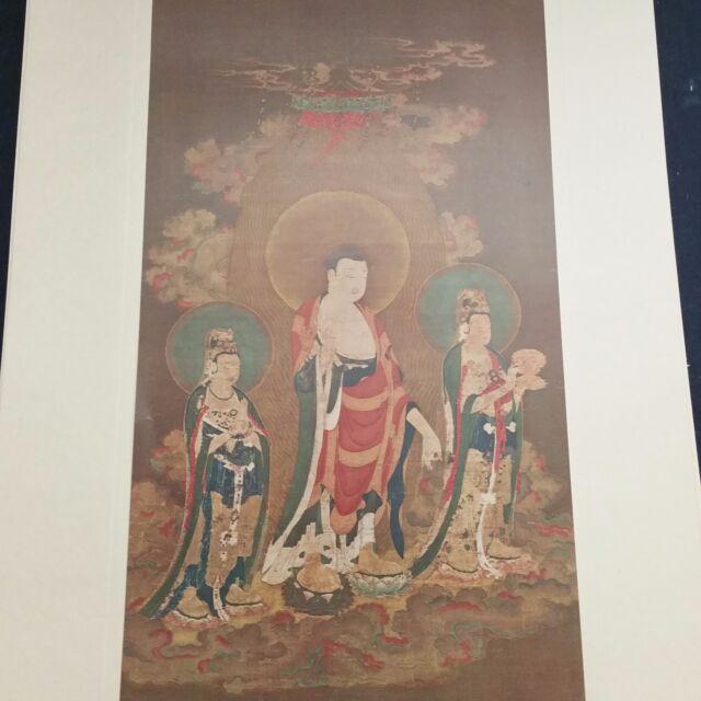MFA Boston Chinese Paintings Yuan-Ching Portfolio 1961 178 Plates