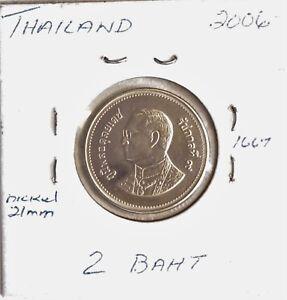 0039-Thailand, 2 Baht RAMA IX année 2006,EB 2549 - France - EBay Pays: Thailande .Valeur faciale: 2 Baht.Roi: RAMA- IX.Date: 2006.EB: 2549.Diamtre: 21 mm.Qualité: spl livrée: sous étui. - France