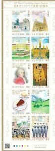 JAPAN-AUSTRIA-150-Years-Joint-Issue-2019-Limited-SOLD-OUT-MNH-Gold