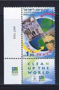 ISRAEL 2002 KKL JNF CLEAN UP THE WORLD STAMP WITH TAB ENVIRONMENT