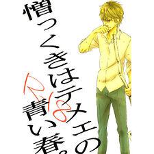 Durarara!! yaoi doujinshi - Izaya/Shizuo - DRRR BL