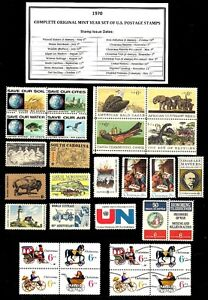 1970-COMPLETE-YEAR-SET-OF-MINT-NH-MNH-VINTAGE-U-S-POSTAGE-STAMPS