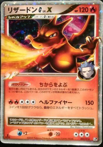 Charizard G LV.X Pokemon Card Japanese Nintendo Game Rare 002/016 1ED 2009 Holo