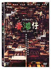 """Pang Ho Cheung """"Aberdeen"""" Louis Koo Gigi Leung HK 2014 Drama Region 3 DVD"""