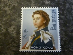 HONG-KONG-POSTAGE-STAMP-SG236-20-UN-MOUNTED-MINT