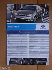 UZ Daewoo Gentra Prospekt / Brochure / Depliant, Usbekistan, sehr selten / rare!