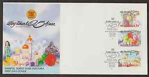 F167-MALAYSIA-1992-25TH-ANNIVERSARY-OF-ASEAN-FDC-CAT-RM-10