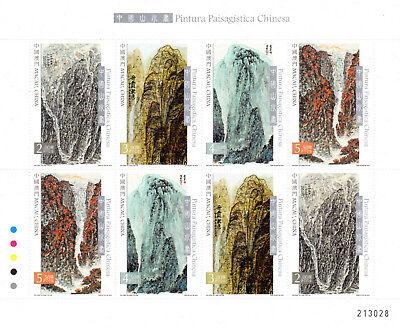 Klbg Briefmarken Macau-2016 Gemälde,wasserfälle Zu Den Ersten äHnlichen Produkten ZäHlen 2081-84 Postfr