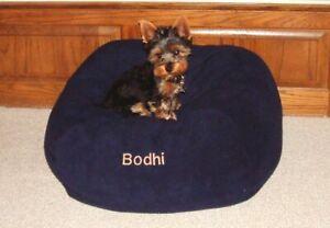 Ball Dog Bed Fleece Small Choose Color