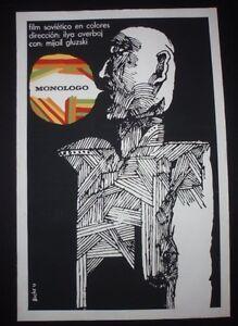 MONOLOGUE-Cuban-Silkscreen-Poster-by-Cuba-Art-Master-BACHS-for-70s-Soviet-Movie