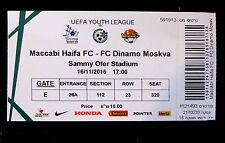Maccabi Haifa Israel vs Dinamo Moscow UEFA Youth League U-19 Ticket 16.11.2016