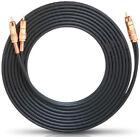 Oehlbach NF 1 Y-sub Subwoofer Y-cinch-kabel schwarz 10.00m