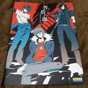 Nitro-chiral-Togainu-no-Chi-Visual-Fan-book-art-book