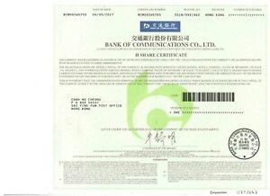 China-Bank-of-Communications-Co-Chine