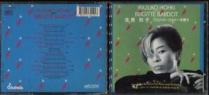 CD-KAZUKO-HOHKI-CHANTE-BRIGITTE-BARDOT-1986