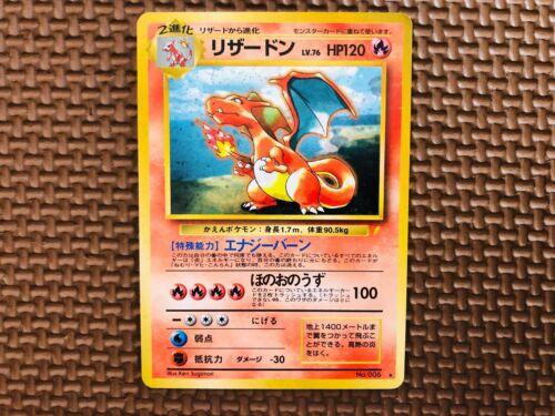 [Near Mint] Pokemon cards Japanese Charizard 006 CD Promo Holo Old Back/1