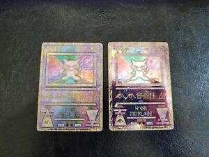 Pokemon-Ancient-Mew-034-Nintedo-034-Error-amp-Movie-Promo
