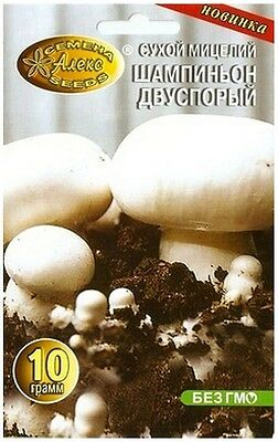 GROW YOUR OWN MUSHROOMS IN GARDEN KIT SEEDS SPORES PACK WHITE CHAMPIGNONS ORGANI