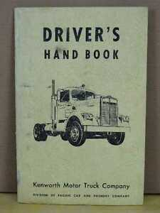 kenworth driver manual