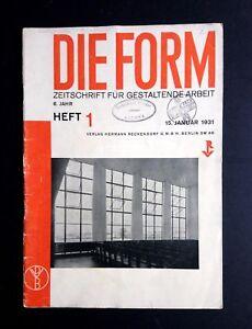 die form magazine bauhaus modernist architecture design richard